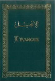 Nouveau Testament arabe/français